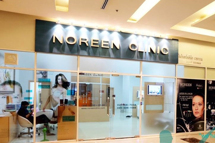 Noreen Clinic