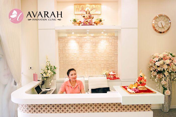 Avarah Innovation Clinic