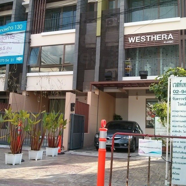 Westhera Klenic - Medical Clinics in Thailand
