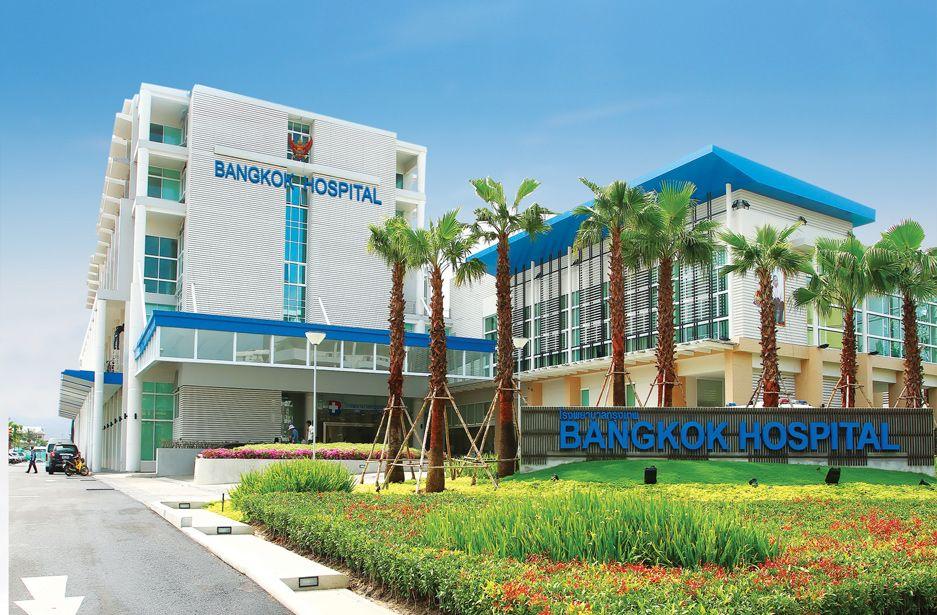 Bangkok Hospital (Hua Hin)