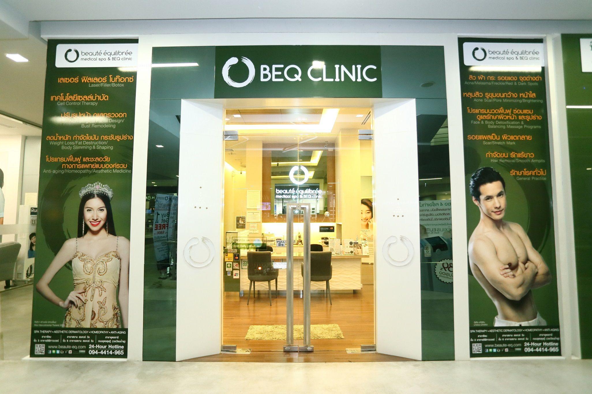 BEQ clinic beauté équilibrée (Siam Square One)