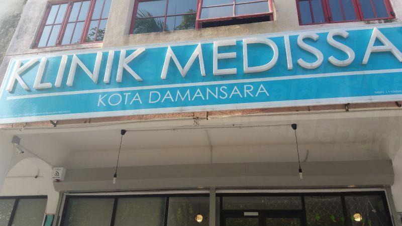 Medissa Clinic - Medical Clinics in Malaysia
