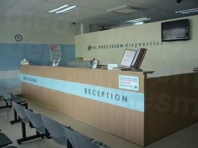 Hi-Precision Diagnostics (Pasig) - Medical Clinics in Philippines