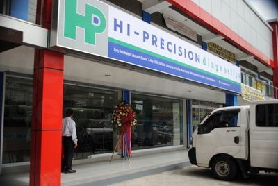Hi-Precision Diagnostics (San Fernando, Pampanga) - Medical Clinics in Philippines