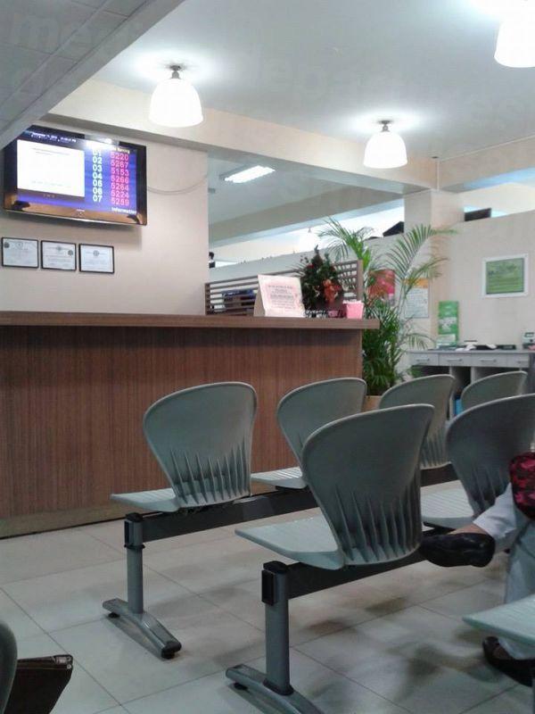 Hi-Precision Diagnostics - T.M. Kalaw - Medical Clinics in Philippines