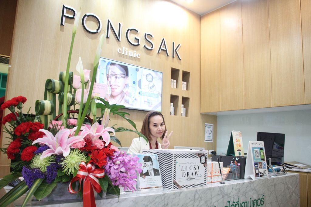 Pongsak Clinic (Chonburi)