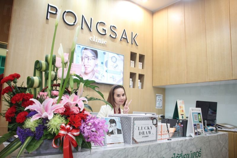 Pongsak Clinic (Chonburi) - Medical Clinics in Thailand