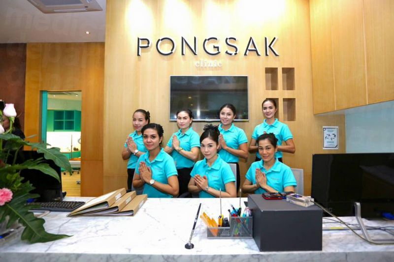 Pongsak Clinic (Central Chonburi) - Medical Clinics in Thailand