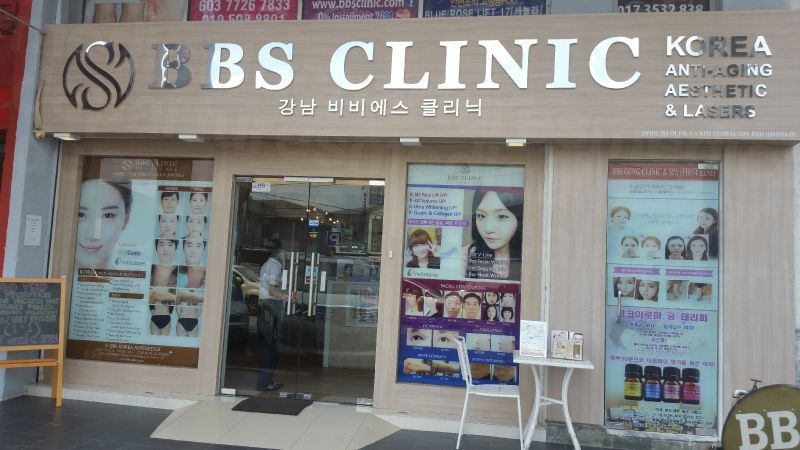 BBS Clinic - Medical Clinics in Malaysia
