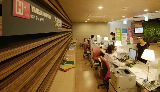 H+ Yang Ji Health Promotion Center