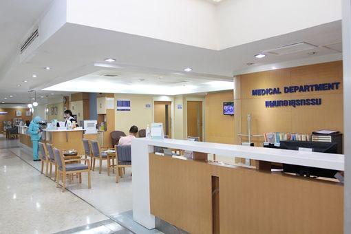 Piyavate International Hospital