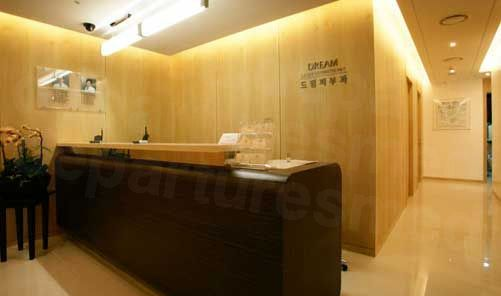 Dream Dermatology - Medical Clinics in South Korea