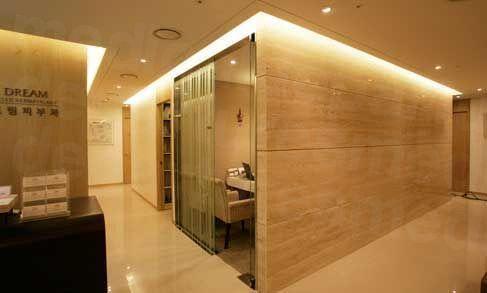 Dream dermatology in seoul south korea best price - Interior decorator cost per hour ...