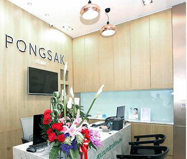 Pongsak Clinic (Siam Square)