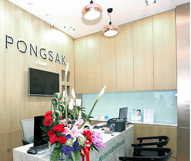 Pongsak Clinic (Siam Square) - Medical Clinics in Thailand