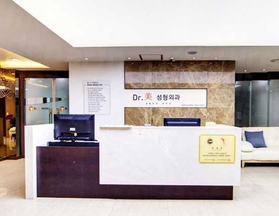 Dr.Mi Plastic Surgery - Medical Clinics in South Korea