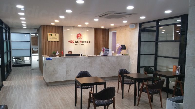 Dr.Mi Plastic Surgery Apgujeong - Medical Clinics in South Korea