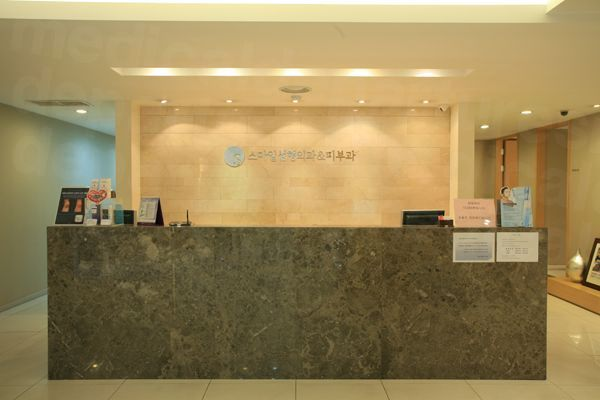 Smile Dermatology - Medical Clinics in South Korea