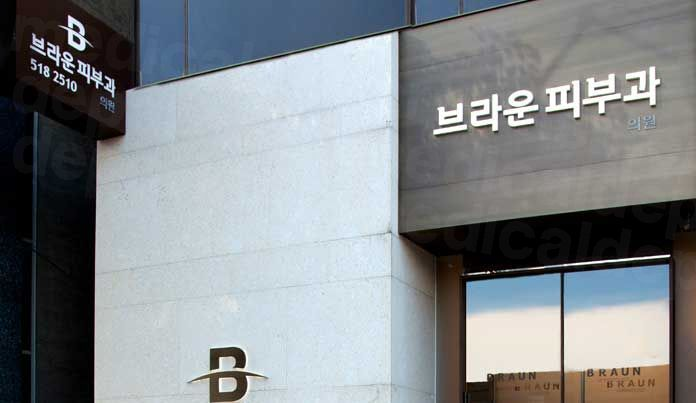 Braun Dermatology - Medical Clinics in South Korea