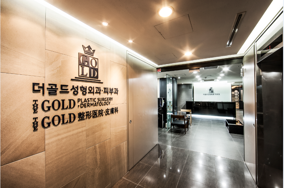 The Gold Plastic Surgery