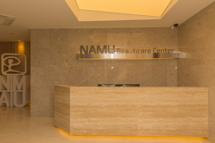 Namu Beauticare Center