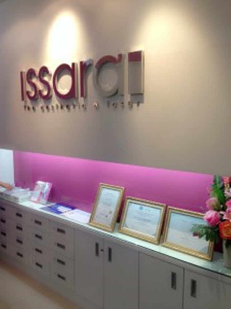 Issara Clinic (Bangkok)