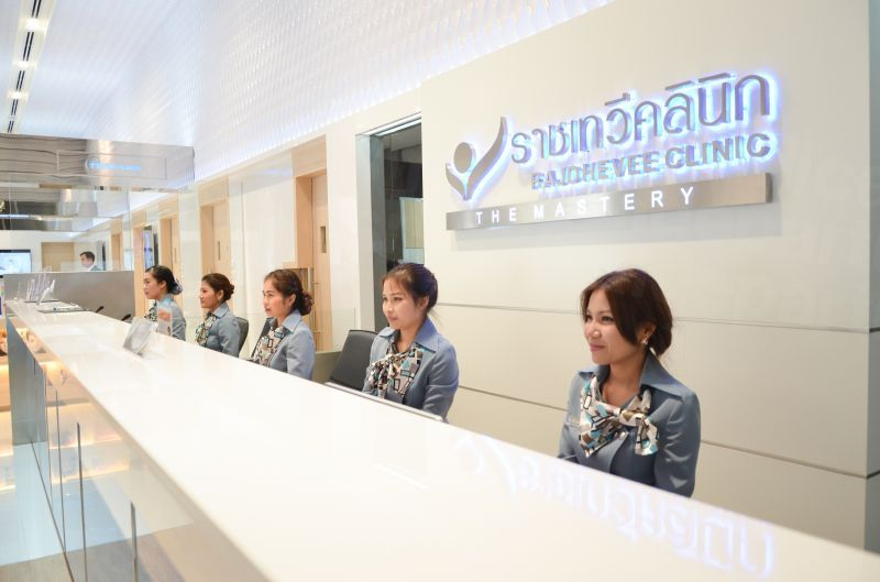 Rajdhevee Clinic (The Mastery - Ploenchit) - Medical Clinics in Thailand