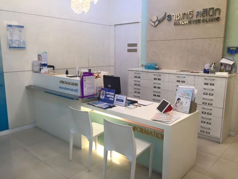 Rajdhevee Clinic (Cheangwattana) - Medical Clinics in Thailand