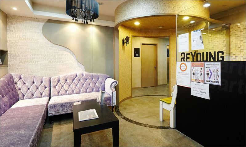 Reyoung Clinic (konkuk) - Medical Clinics in South Korea