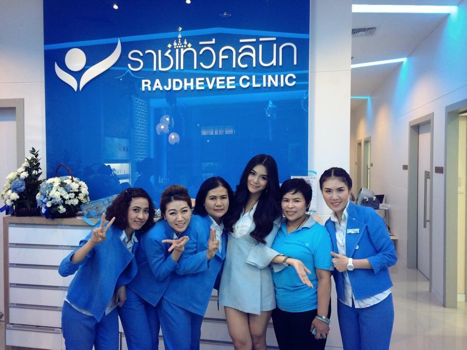 Rajdhevee Clinic (Pinklao)