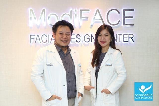 Rajdhevee Clinic (Lad-Phrao) - Medical Clinics in Thailand