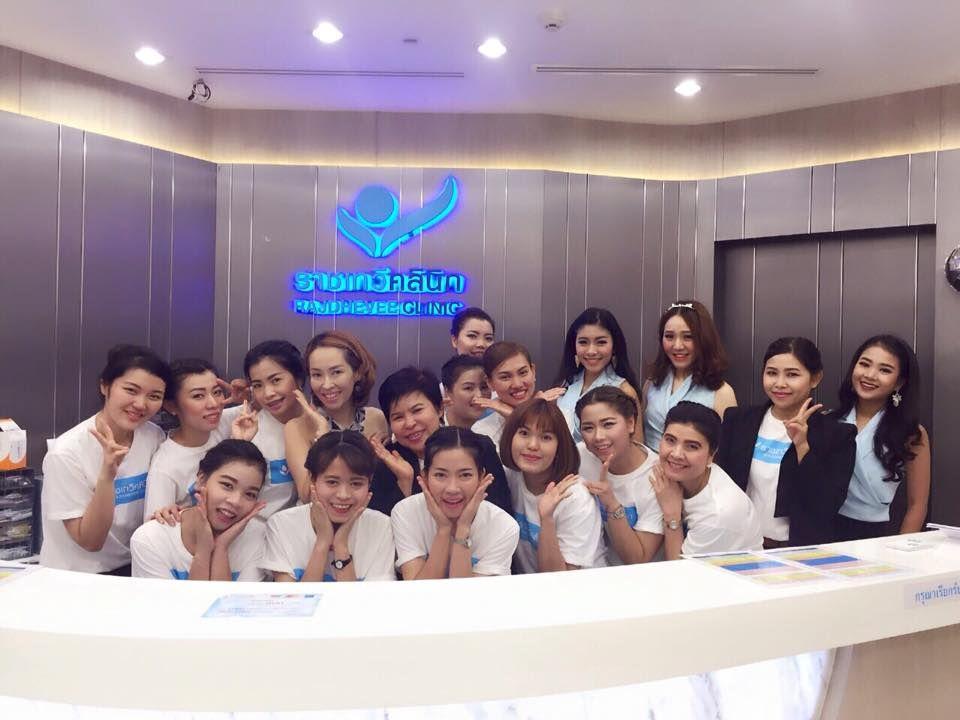 Rajdhevee Clinic (Mega-Bangna)