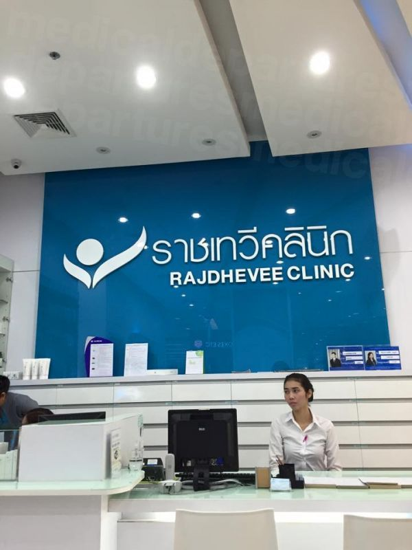 Rajdhevee Clinic (Rama 4) - Medical Clinics in Thailand