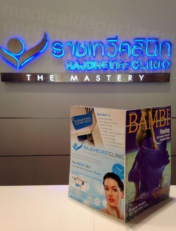 Rajdhevee Clinic (Pharam 9) - Medical Clinics in Thailand