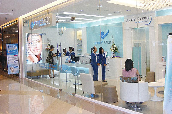 Rajdhevee Clinic (Rangsit) - Medical Clinics in Thailand