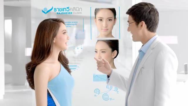 Rajdhevee Clinic (Hatyai 1 - Big-C Extra)