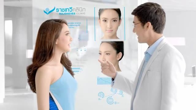Rajdhevee Clinic (Hatyai 1 - Big-C Extra) - Medical Clinics in Thailand