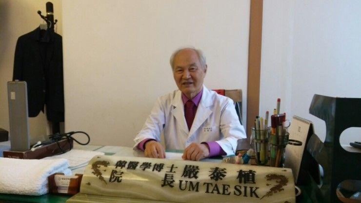 Daeung Korean Medicine Clinic
