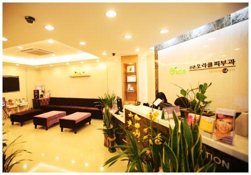Oracle Clinic (Sinchon)
