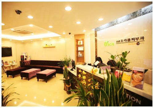 Oracle Clinic (Sinchon)