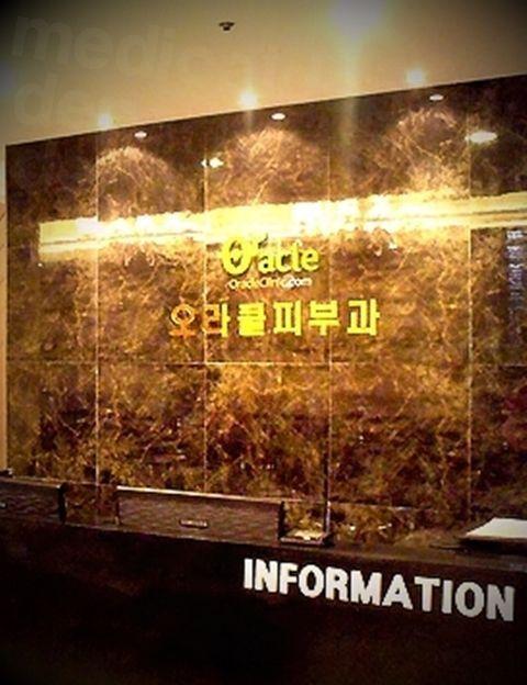 Oracle Clinic (Yangjae) - Medical Clinics in South Korea