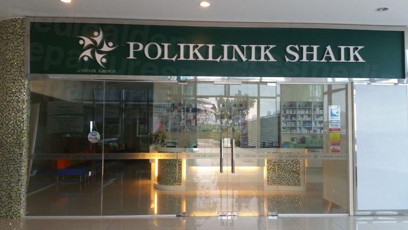 Poliklinik Shaik - Kuala Lumpur