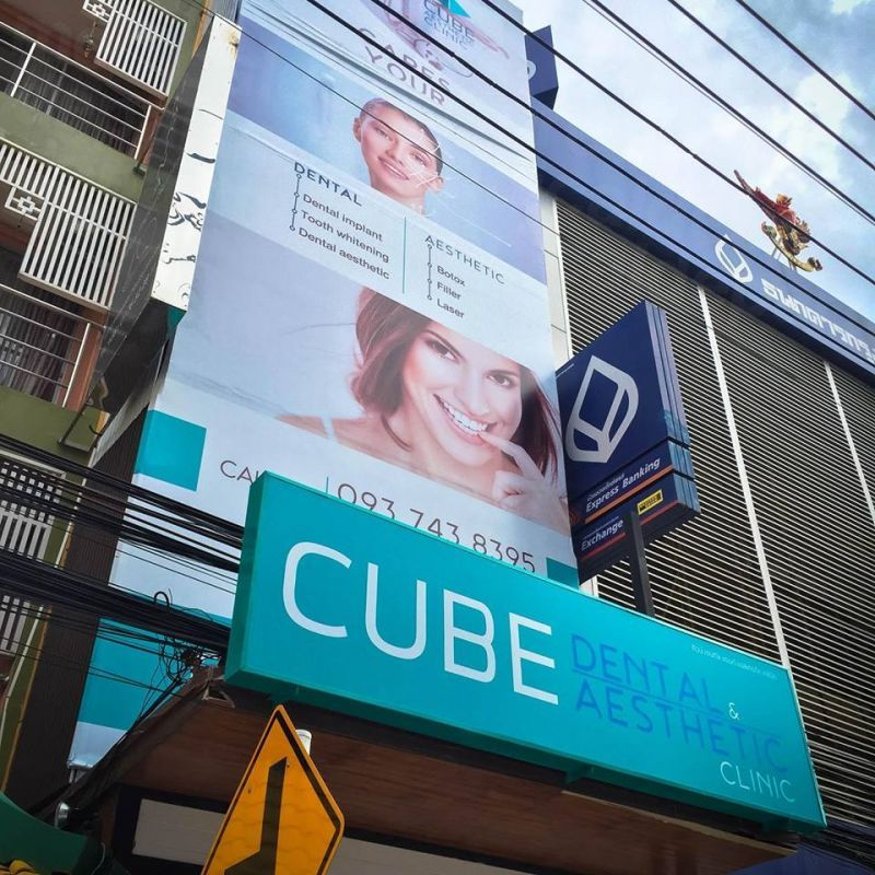 CUBE Aesthetic Clinic Phuket - Medical Clinics in Thailand