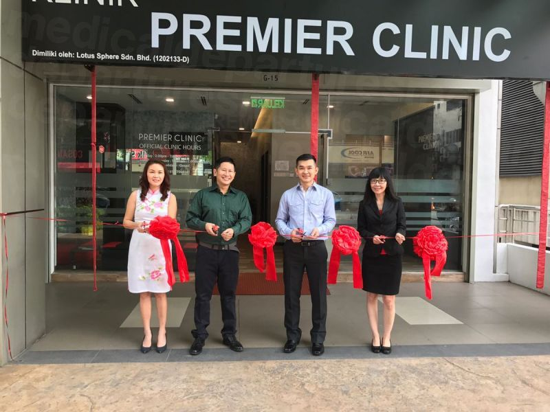Premier Clinic - Puchong Branch - Medical Clinics in Malaysia