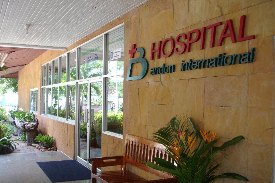 Bandon International Hospital (Koh Samui)