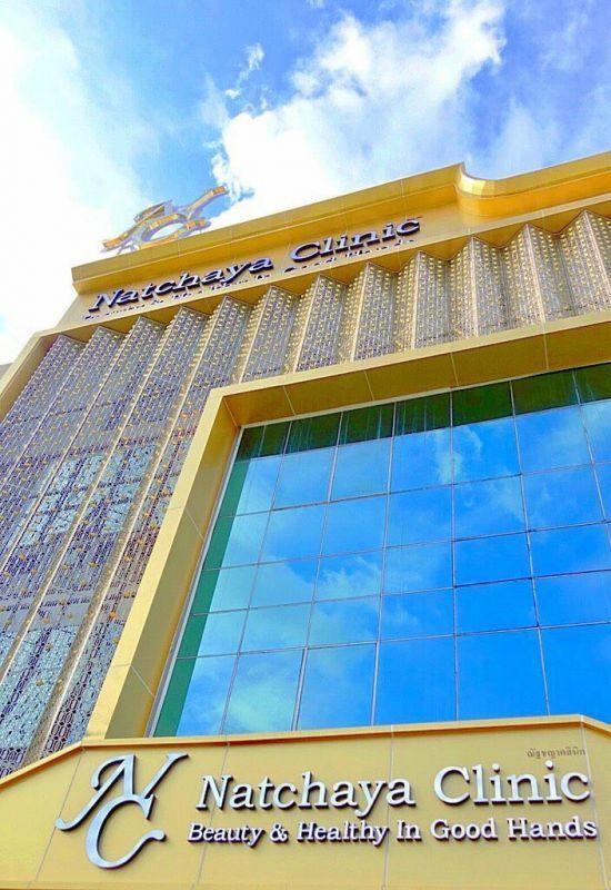 Natchaya Clinic in Bangkok, Thailand - Best Price Guaranteed