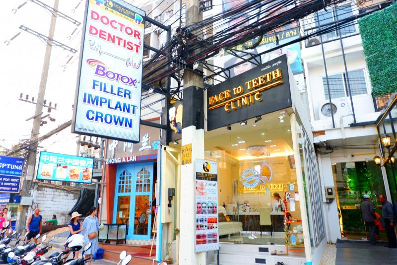 Face To Teeth Clinic - Medical - Medical Clinics in Thailand
