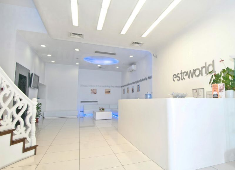 ESTEWORLD ALTUNIZADE COMPLEX (MEDICAL) - Medical Clinics in Turkey