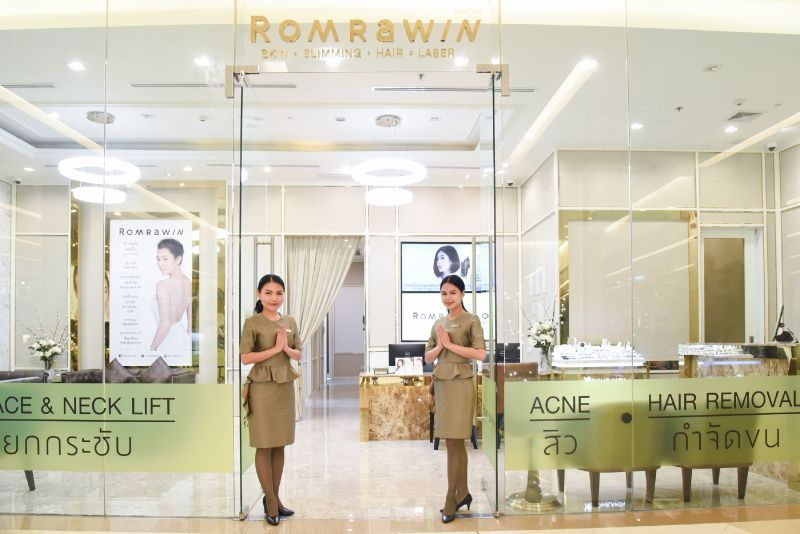 Romrawin Clinic (Siam Paragon branch)