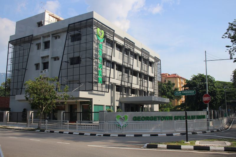 Georgetown Specialist Hospital - Medical Clinics in Malaysia